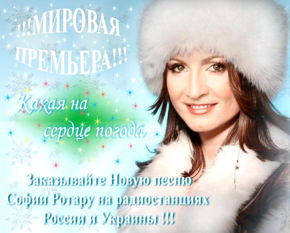минусовка песни смайлик: